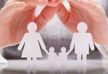 تصویر از پذیرش فرزند