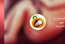 تصویر از هفته بیست و نهم بارداری