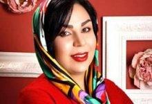 نوبت دهی دکتر مژگان صیادی متخصص ناباروری شیراز